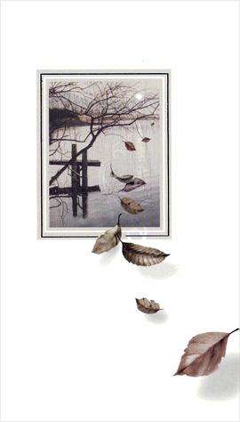 Hälsningskort Brygga och löv